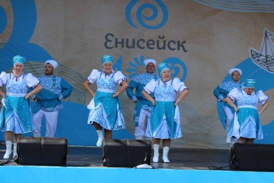 Делегация Пировского района приняла участие в торжествах, посвященных  400-летнему юбилею города Енисейска