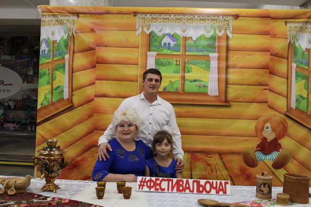 В Красноярске состоялся  фестиваль семейных талантов «Очаг». От Пировского района в нем приняли участие вокальное трио, семья пировчан Болговых